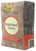 kastani-zaxari-royal-sugar-1kg
